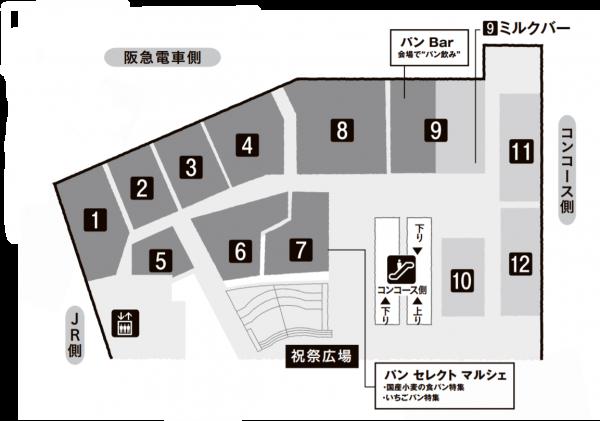 パンフェア2020地図2